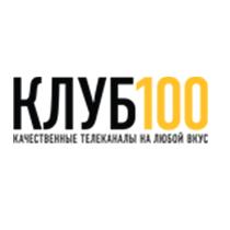 Клуб 100