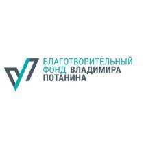 БФ Владимира Потанина